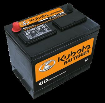 Battery Promo